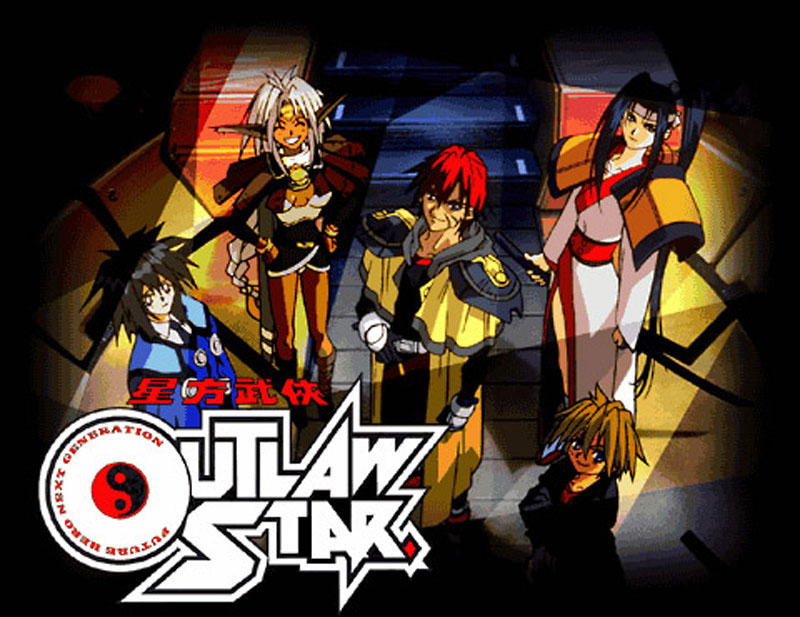 4165447-jesuotaku-outlawstarreview319