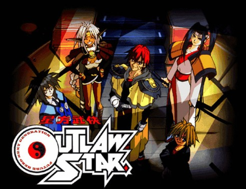 4165447-jesuotaku-outlawstarreview319